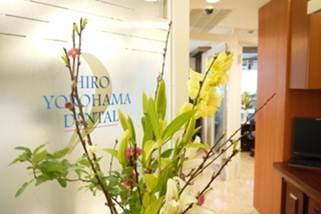 横浜駅近くの歯科医院です